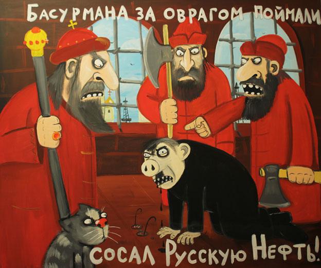 """Песков обвинил Запад во вмешательстве в российские дела: """"Имеется изрядное количество случаев, которые об этом свидетельствуют"""" - Цензор.НЕТ 296"""