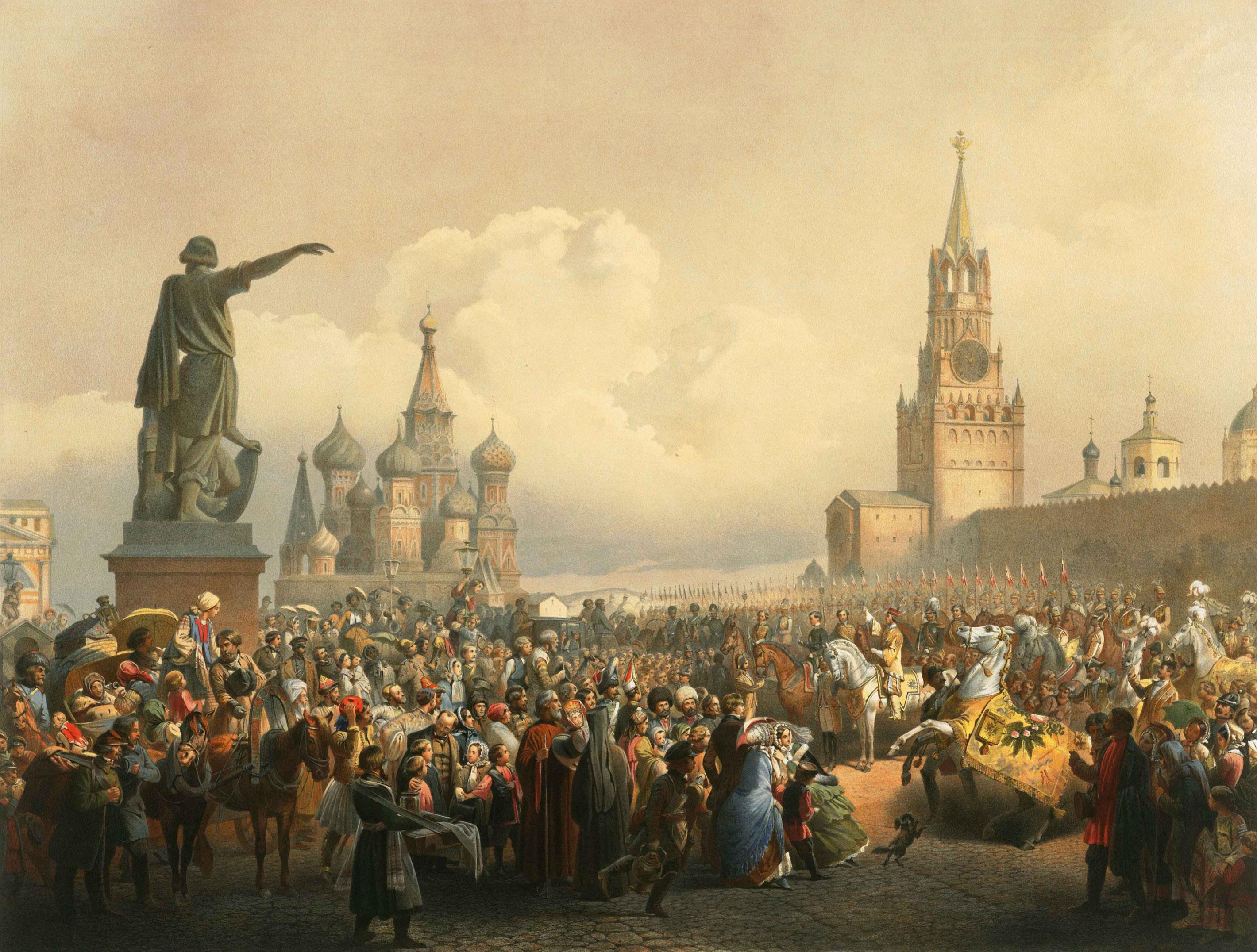 москва в изобразительном искусстве: